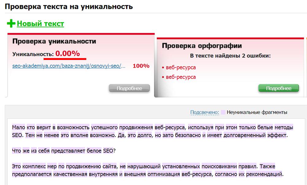 openvpn бесплатный сервер