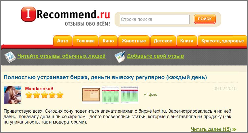 Справочник сайтов откуда можно все без регистрации и безплатно