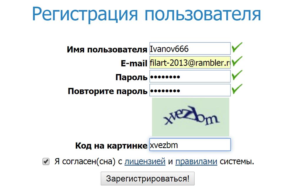 Биржа ссылок продвижение сайта инструкция xrumer 3 постит