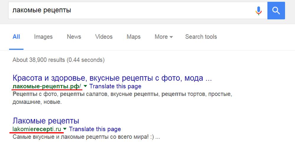 Преимущества кириллических доменов