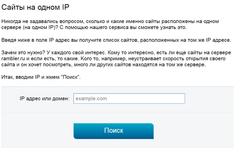Дополнительный ip адрес для хостинга зачем настройка хостинга ispmanager