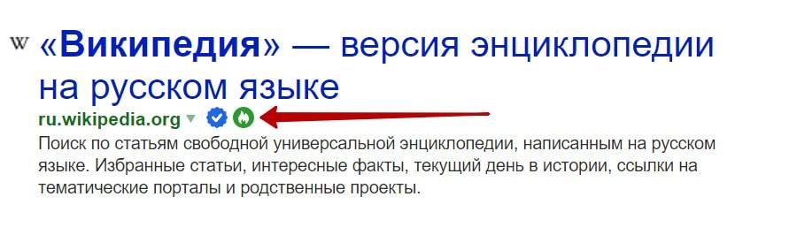 Фото как выглядят иконки сайтов в Яндексе