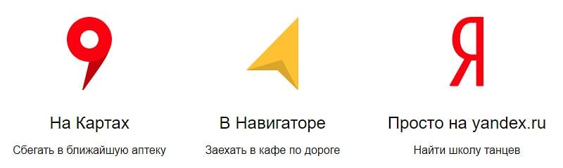 Присвоить регион с помощью Яндекс Справочника