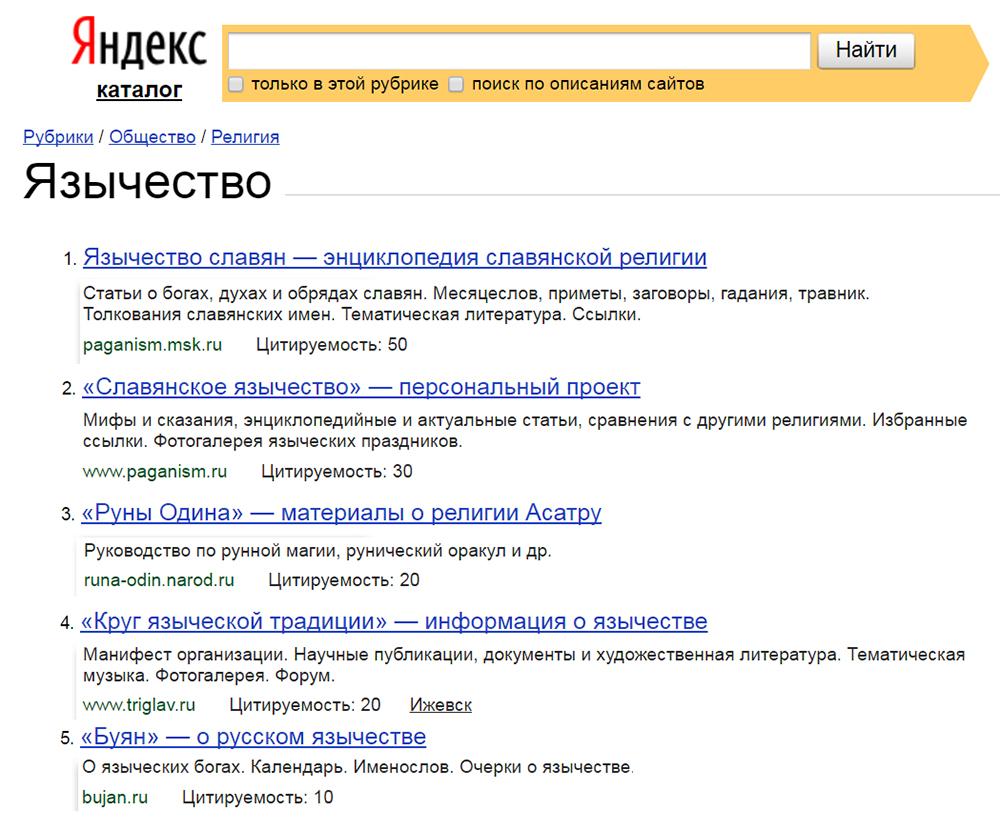 bryunetochka-lyubit-pornosayti-so-zrelimi-zhenshinami-forum-naglaya